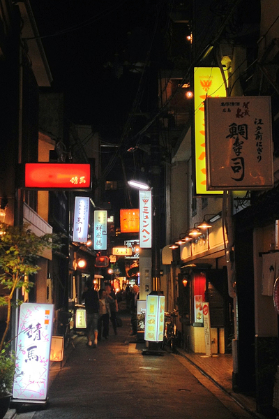 Gion nighttime lights