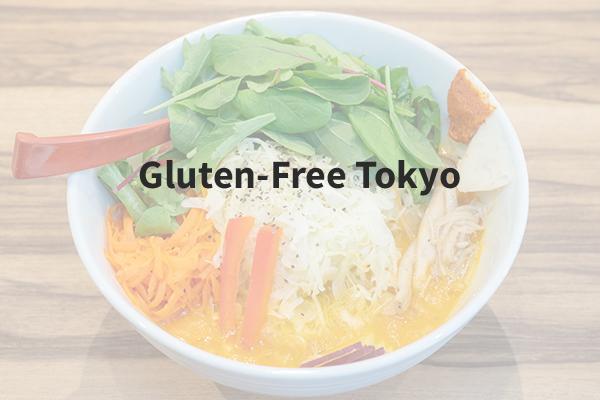 Gluten-Free Tokyo | gluten-free destinations